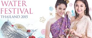 Celebrate Songkran Day along Chao Phraya River in the Water Festival 2015