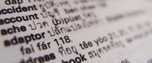 How to translate Thai writing to English