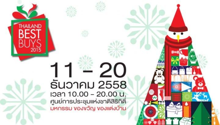 Thailand Best Buys 2015
